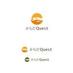 K-digitalsさんの整体院「からだQuest 」のロゴへの提案
