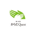 atariさんの整体院「からだQuest 」のロゴへの提案