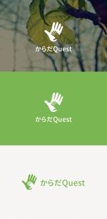 tanaka10さんの整体院「からだQuest 」のロゴへの提案