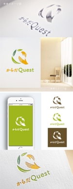 smoke-smokeさんの整体院「からだQuest 」のロゴへの提案