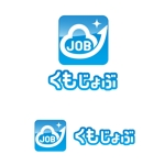 Doing1248さんの先進IT技術(クラウド)特化の転職支援サービスのロゴ制作への提案