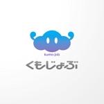 sa_akutsuさんの先進IT技術(クラウド)特化の転職支援サービスのロゴ制作への提案