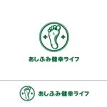 販売商品「あしふみ健幸ライフ」のロゴへの提案