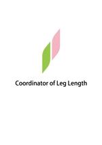 脚の長さを調整する資格「脚の長さコーディネーター」のロゴへの提案