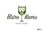 Z_MANさんの新規飲食店(ビストロ)「BistroKaoru」のロゴへの提案