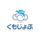 atomgraさんの先進IT技術(クラウド)特化の転職支援サービスのロゴ制作への提案