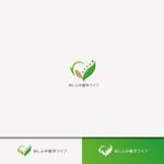 weborgさんの販売商品「あしふみ健幸ライフ」のロゴへの提案