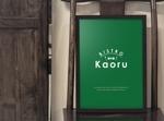 ALTAGRAPHさんの新規飲食店(ビストロ)「BistroKaoru」のロゴへの提案