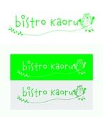 oziponさんの新規飲食店(ビストロ)「BistroKaoru」のロゴへの提案