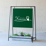ud_0505さんの新規飲食店(ビストロ)「BistroKaoru」のロゴへの提案