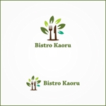 VainStainさんの新規飲食店(ビストロ)「BistroKaoru」のロゴへの提案