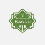 drkigawaさんの新規飲食店(ビストロ)「BistroKaoru」のロゴへの提案