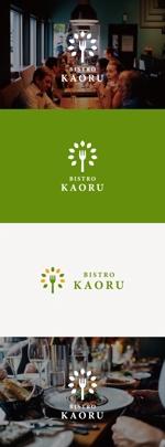 tanaka10さんの新規飲食店(ビストロ)「BistroKaoru」のロゴへの提案