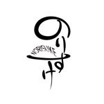 abi_sadaさんの焼き海苔の商品で使用するブランドロゴ(商標登録予定なし)への提案