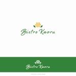 yamana_designさんの新規飲食店(ビストロ)「BistroKaoru」のロゴへの提案