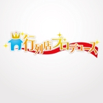 Miyariさんの「行列店プロデュース」のロゴ作成への提案