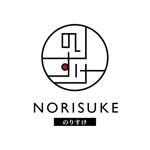 asuoasuoさんの焼き海苔の商品で使用するブランドロゴ(商標登録予定なし)への提案