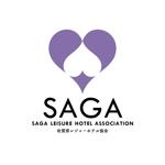 free_0703さんの佐賀県レジャーホテル協会のロゴ (ラブホテルの協会)への提案