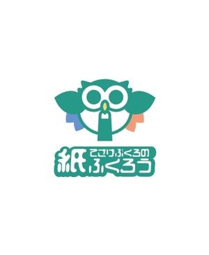 masatoさんの新規ホームページのロゴ作成【ふくろうと紙袋】(商標登録予定なし)への提案
