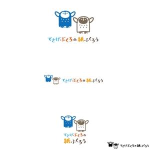 noraya_jrさんの新規ホームページのロゴ作成【ふくろうと紙袋】(商標登録予定なし)への提案