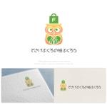 glpgs-lanceさんの新規ホームページのロゴ作成【ふくろうと紙袋】(商標登録予定なし)への提案