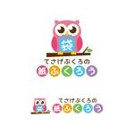 pepper13さんの新規ホームページのロゴ作成【ふくろうと紙袋】(商標登録予定なし)への提案