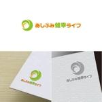 miruchanさんの販売商品「あしふみ健幸ライフ」のロゴへの提案