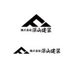 horieyutaka1さんの神奈川県の板金会社・深山建装のデザインロゴへの提案