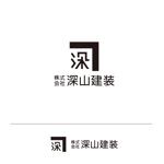 cc110さんの神奈川県の板金会社・深山建装のデザインロゴへの提案