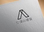 hayate_designさんの神奈川県の板金会社・深山建装のデザインロゴへの提案