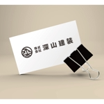 ichimaruyonさんの神奈川県の板金会社・深山建装のデザインロゴへの提案