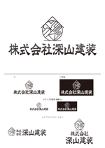 sazameさんの神奈川県の板金会社・深山建装のデザインロゴへの提案