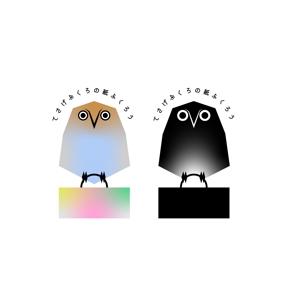 osmoさんの新規ホームページのロゴ作成【ふくろうと紙袋】(商標登録予定なし)への提案