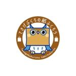 enbitoさんの新規ホームページのロゴ作成【ふくろうと紙袋】(商標登録予定なし)への提案
