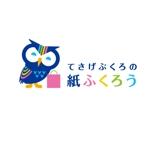 atariさんの新規ホームページのロゴ作成【ふくろうと紙袋】(商標登録予定なし)への提案