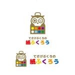 saki8さんの新規ホームページのロゴ作成【ふくろうと紙袋】(商標登録予定なし)への提案