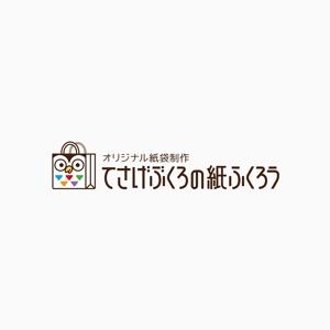 plus_colorさんの新規ホームページのロゴ作成【ふくろうと紙袋】(商標登録予定なし)への提案