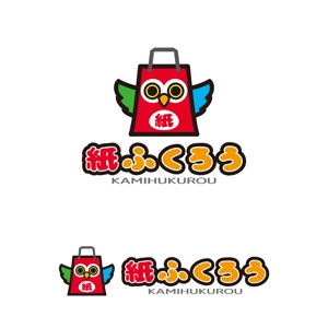 yellow_frogさんの新規ホームページのロゴ作成【ふくろうと紙袋】(商標登録予定なし)への提案