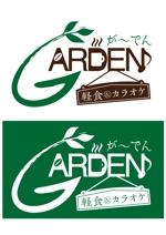 商業施設内に入る軽食とカラオケの店「GARDEN」のロゴへの提案