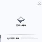 RIKU5555さんの神奈川県の板金会社・深山建装のデザインロゴへの提案