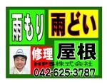 hagiwara-hatuoさんの工務店の看板制作への提案