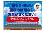 higaoriさんの工務店の看板制作への提案