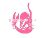 ステキな女性のレディースリニック  のロゴへの提案