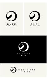 serihanaさんの焼き海苔の商品で使用するブランドロゴ(商標登録予定なし)への提案