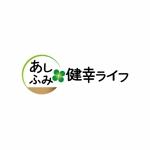 toyotakatanakaさんの販売商品「あしふみ健幸ライフ」のロゴへの提案