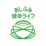 brancheprojectさんの販売商品「あしふみ健幸ライフ」のロゴへの提案