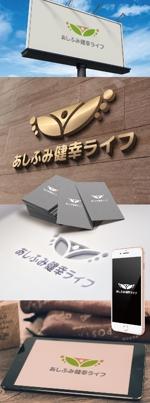 katsu31さんの販売商品「あしふみ健幸ライフ」のロゴへの提案