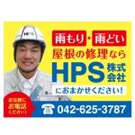 obayashiyuikoさんの工務店の看板制作への提案