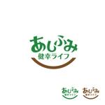 shinyakさんの販売商品「あしふみ健幸ライフ」のロゴへの提案