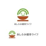saki8さんの販売商品「あしふみ健幸ライフ」のロゴへの提案
